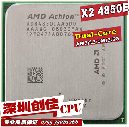 Free Shipping AMD Athlon x2 4850E CPU 2.5GHz Socket AM2 1M L2 Dual-Core Processor scattered pieces 940pin(China (Mainland))