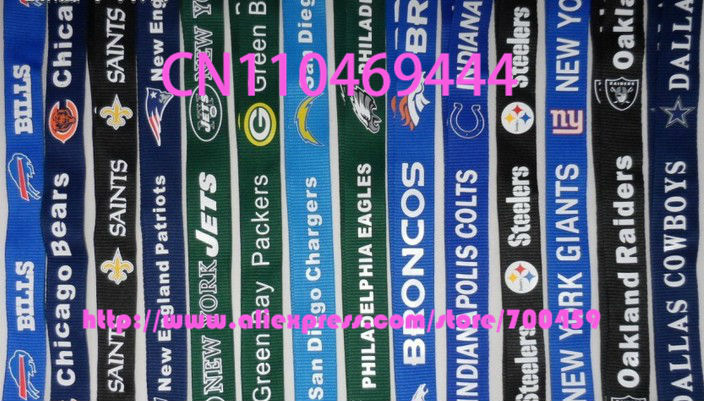 Brand new Team sports teams NFL lanyards super keychains Free Shipping 120 pcs lots(China (Mainland))