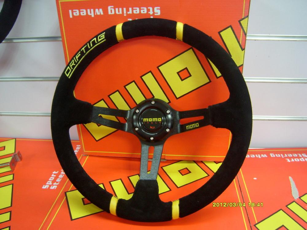 """14"""" MOMO Drifting Steering Wheel Deep Cone Suede Leather Steering Wheel MOMO Steering Wheel(China (Mainland))"""