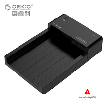 Buy 2.5 3.5 inch HDD SSD Docking Station USB3.0 SATA External Hard Disk Drive Enclosure Support 8TB Drive Tool Free, 6518US3 for $26.76 in AliExpress store