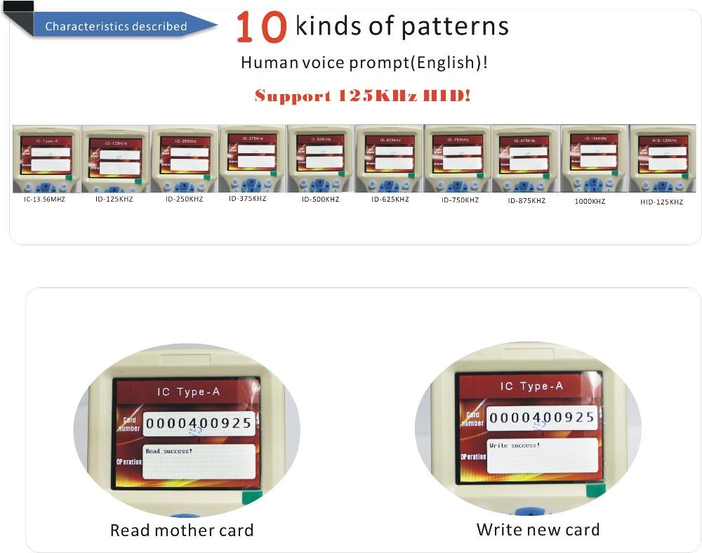Обновленная версия английский 10 частоты RFID копир идентификатор/IC читателя писатель /копия М1 13.56 МГц Sector0 зашифрованные +30шт 3kinds теги