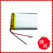 Special MP3 battery 3.7V polymer lithium battery 703450073450 GPS mobile power battery Li-ion Cell