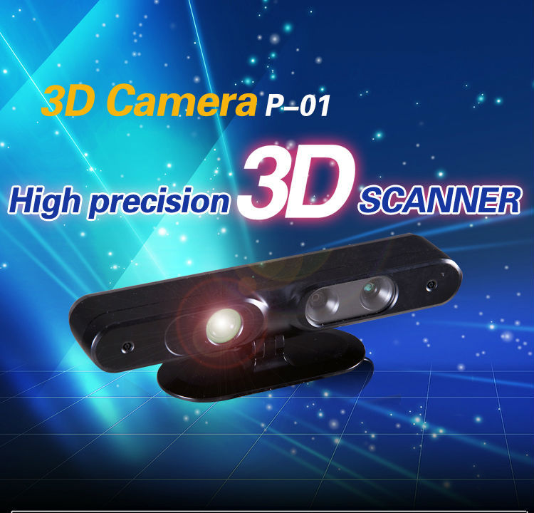 handheld 3d scanner for 3d printer,3d body scanner for sale,portable 3d scanner price(China (Mainland))