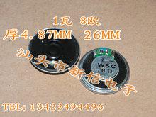 Small speaker Speaker 8 ohm 1 watt 1W8R 8R 1W diameter 2.6CM 26MM thick 4.87MM