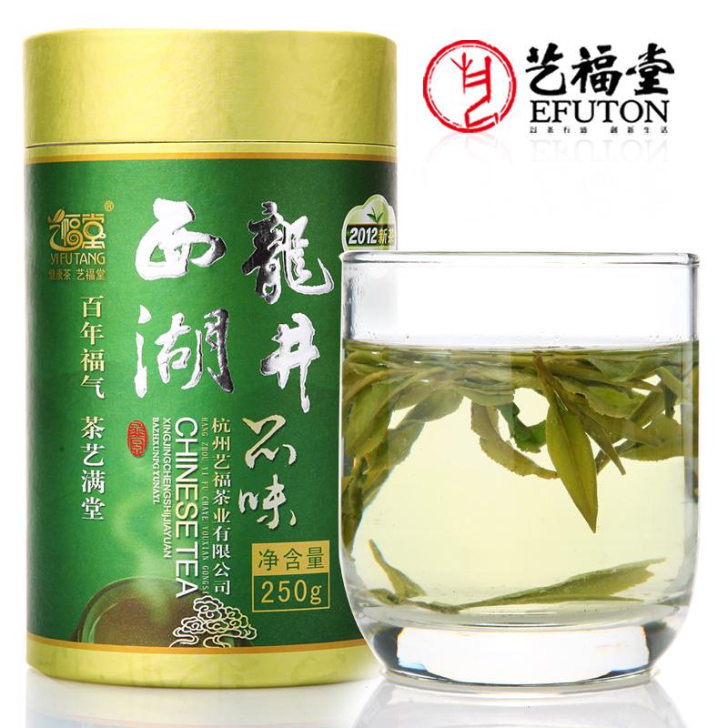 ,Superfines чай, зеленый чай, Западного озера лунцзин чай, 250г бака lurngmern,