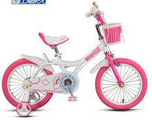 pk614/Permanent children's bicycles / 14/16-inch / male female child baby children 2-3-5-6 years / small child stroller / Y2(China (Mainland))
