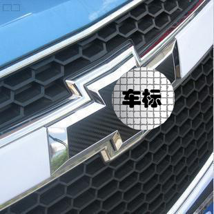 2015 New Carbon Fiber Vehicle Logo Stickers Cruze 2pcs/set Head Rear Modified Car Styling Direct Selling - X-Auto Accessories store