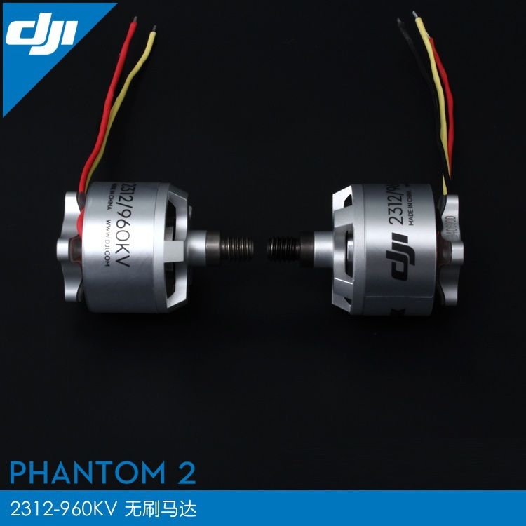 DJI Phantom 2 Vision + 2312-960KV 2312/960KV Brushless Motor CCW CW Aerial Quadcopter Rc Spare Part Parts Accessory Accessories<br><br>Aliexpress