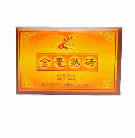 Chinese Puer Ripe Tea 250g Ripe Puerh Brick Tea Cooked Puer Gift Package Beauty and Weight Loss Green Food Free Shipping<br><br>Aliexpress