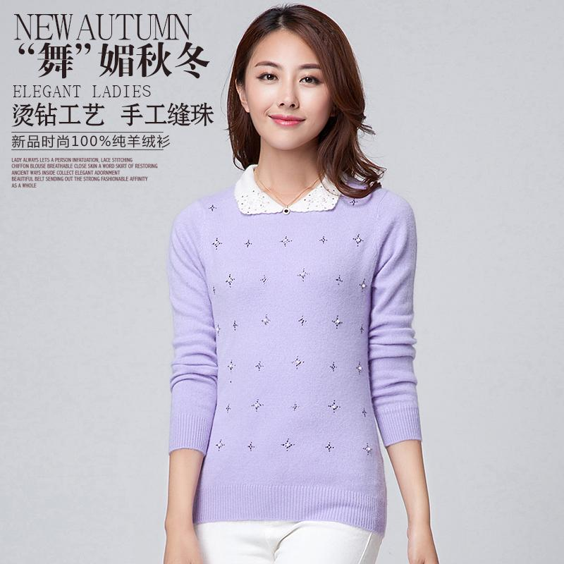 100% High Quality Women Sweater Winter Pure Cashmere Knitted O-neck Sweaters 2015 New Ladies Pullover Hot Sale JumperОдежда и ак�е��уары<br><br><br>Aliexpress