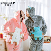 Song Riel thick winter flannel pajamas men and women couple home service package cute cartoon Ice Rose