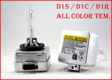 Buy 20 PAIRS 35W D1 D1S D1R D1C Metal Base (Holding Chassis) HID Xenon OEM Replacement AC Bulbs W/Connector 4.3K 6K 8K 10000K 12000K for $375.49 in AliExpress store