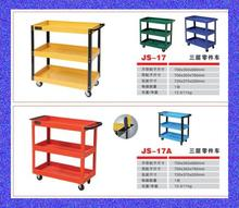 Factory Direct versatile tool to push three riders pushing tool car repair tool cart tool cabinet
