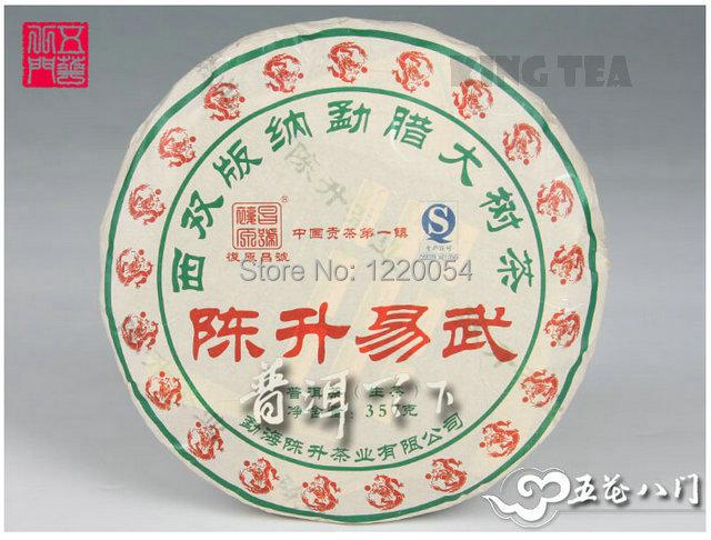 Puer Raw tea 2012 CHEN SHENG HAO YiWu Sheng  357g !<br><br>Aliexpress