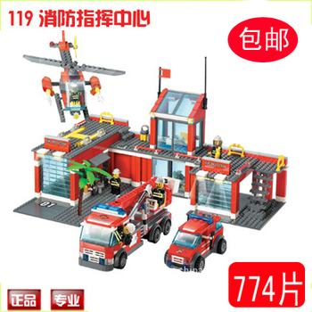 Male child gift primary school students 8 educational toys 7 12 assembling building blocks plastic