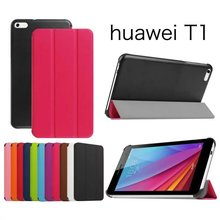 New fashion luxury Elegant stand Pu leather case cover For Huawei MediaPad T1 7.0 Tablet case for huawei t1 7.0 T1-701u