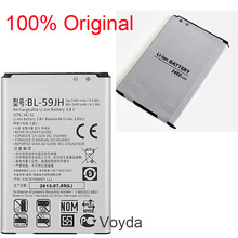 Original Battery BL-59JH For LG Optimus L7 II Dual P715  F5 F3 VS870 Ludid2 P703 Phone Part BL 59JH Li-ion Russia Free Shipping(China (Mainland))
