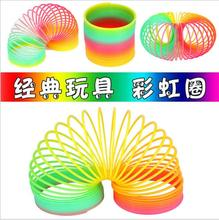 New 2015 Colorful Rainbow Plastic Magic Slinky Glow-in-the-dark Children Classic Toy(China (Mainland))