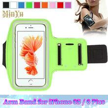 For iPhone 6 6S Plus New GYM Workout Sport Arm Band Leather Cover For Apple iPhone6 6S Plus 5.5 Fashion Run Riding Support Case