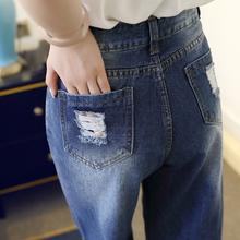 Denim Jeans Womens Loose Jeans Tassel Denim Fashion Nova Jeans Woman Cotton Pants with holes Push Up Trousers Pants Sexy