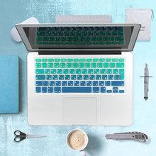 RUSSIAN UKRAINE EU UK Soft Silicone Keyboard Cover Protector for Macbook Pro Air 13 15 17 Retina display Cyrillic Language(China (Mainland))