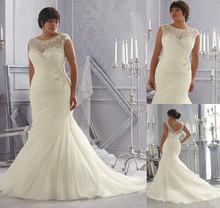Plus Size Wedding Dresses 2015 Court Train Cap Sleeve Scoop Pleat Bridal Gowns Merrmaid Lace vestidos de noiva Custom Made(China (Mainland))