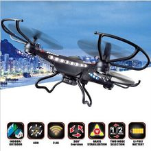 Best Gift for Kids Drone Quadcopter JJRC H8C 2.4G 4CH 6 Axis Remote Control RC Helicopter With 2MP Camera