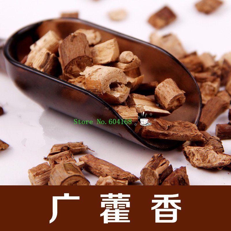 Cablin Potchouli Herb / patchouli/guang huo xiang / tea Traditional Chinese herbal medicine 500 g Free Shipping