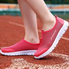 2016 Summer Shoes Women Causal Sport Fashion Walking Flats Lightweight Ladies Slip On Flat Shoes Platform Tenis Feminino(China (Mainland))