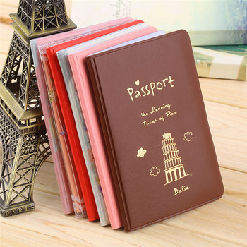 HOt Selling Simple Travel ID&Document Holder Utility Pu Leather Passport Cover 6 Colors
