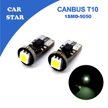 2pcs Car Auto LED T10 Canbus W5W  1SMD 5050 DC12V No OBC  Bright White  LED Light Bulb Lamp Car Clearance Interior Indicator