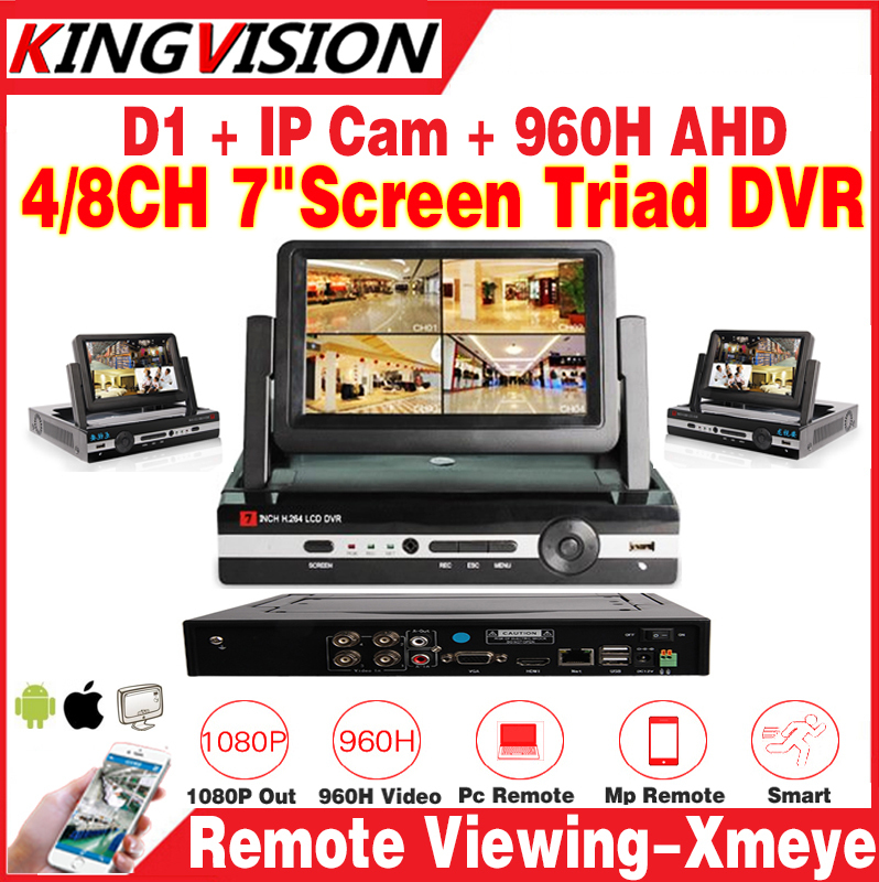 """New!AHDM DVR 4/8Channel CCTV AHD DVR analog hd Hybrid 7""""LCD display DVR/1080P NVR 4in1 Video THe android IOS Remote monitoring(China (Mainland))"""