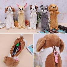 Cute Pencil Case Animal School Etui Trousse Scolaire Stylo Plush Dog Bag Papelaria Pencilcase Tools Estojo Escolar Pensil Bags(China (Mainland))