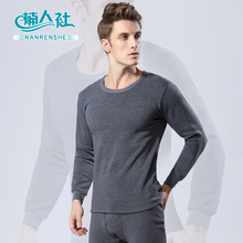 2014 Winter Mens Warm Thermal Underwear Mens Long Johns Sexy Black Thermal Underwear Sets Thick Plus Velet Long Johns For Man