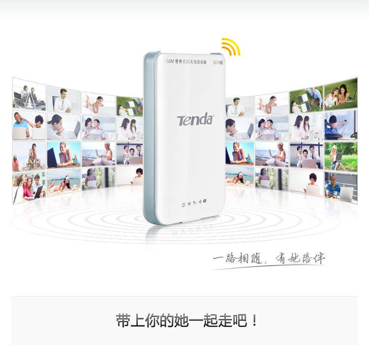 router wireless Tenda 3G150B Wireless N150 Pocket 3G Router with Battery-powered wireless network(China (Mainland))