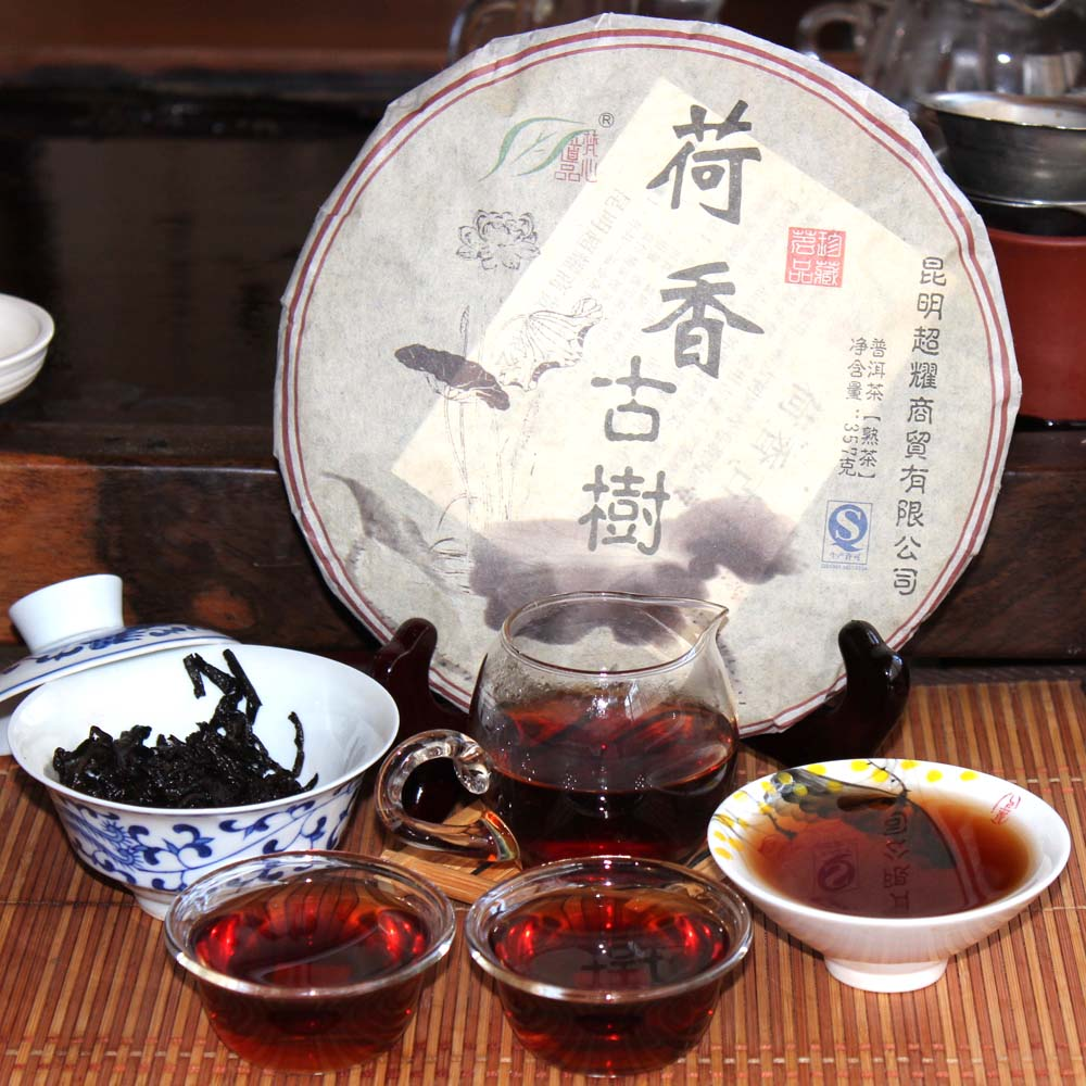 Cellaring Puer ripe tea old tree tea cake Chinese yunnan puerh 357g    the China pu er cha to lose weight products<br>
