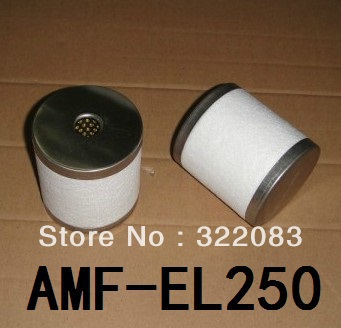 smc equivlent precise air filter element AMF-EL250 for odor removal filter AMF250(China (Mainland))