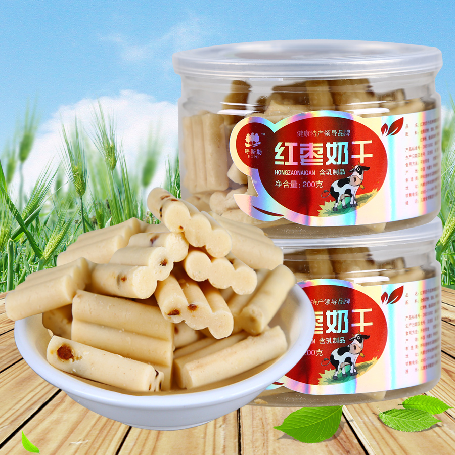 Cafeteira Cafetera Coffee Inner Mongolia Specialty Cheese Milk Dry Red Dates Has Called Leisure Snacks Dairy 200g Special Offer(China (Mainland))