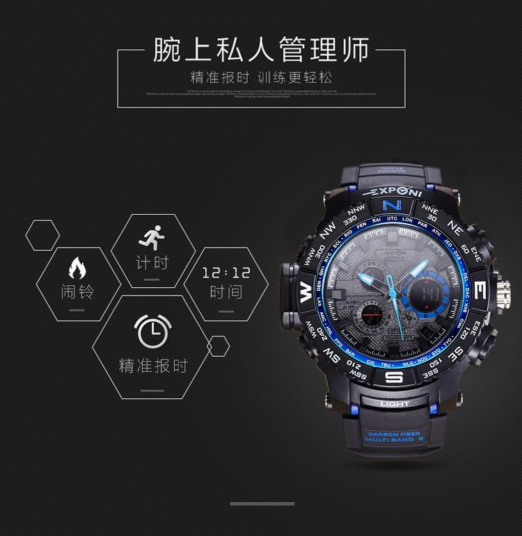 Мужчины смотреть многофункциональный электронный будильник световой водонепроницаемый спортивные часы большой циферблат часов