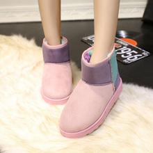 Señora Invierno Mujeres Botines Punta Redonda Talón Plano Ocasional Lindo caliente del encanto de La Moda Simple del color Sólido Botas de Nieve De Las Mujeres Zapatos(China (Mainland))
