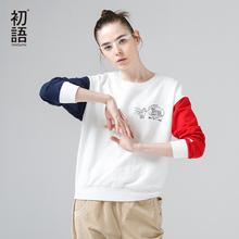 Toyouth 2017 Новое Прибытие Женщины Весна Кофты Мода Один-Образным Вырезом Напечатанная Письмом Свободные Толстовки Женщин Короткий Футболка(China (Mainland))