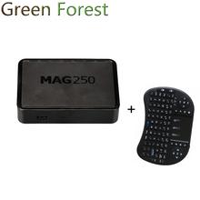 MAG250 IPTV TV Box MAG 250 Unidades Top Box Reproductor Multimedia Linux 2.6.23