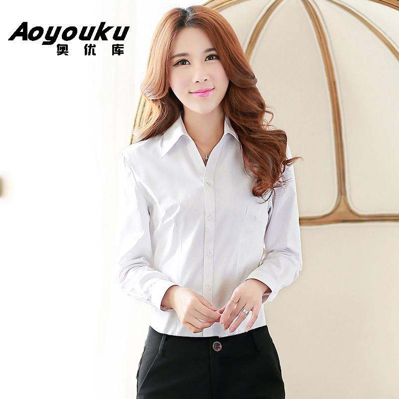 Plus-Size-Women-Fashion-Dress-Shirt-Full-Sleeve-Ladies ...