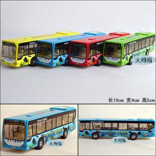 Car baby car alloy millenum model bus(China (Mainland))