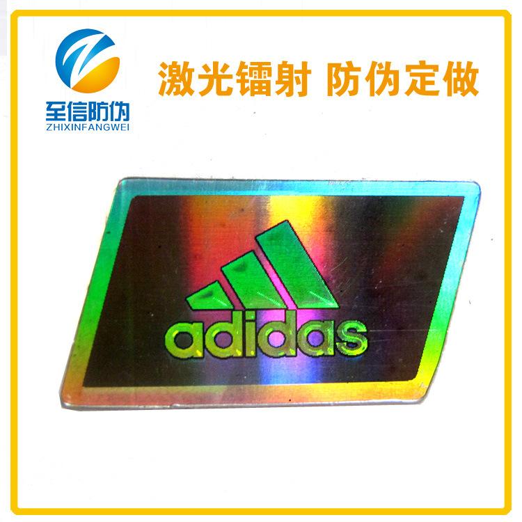 Manufacturers supply laser code standard laser anti-counterfeit trademark 400 phone security standard L laser sticker(China (Mainland))