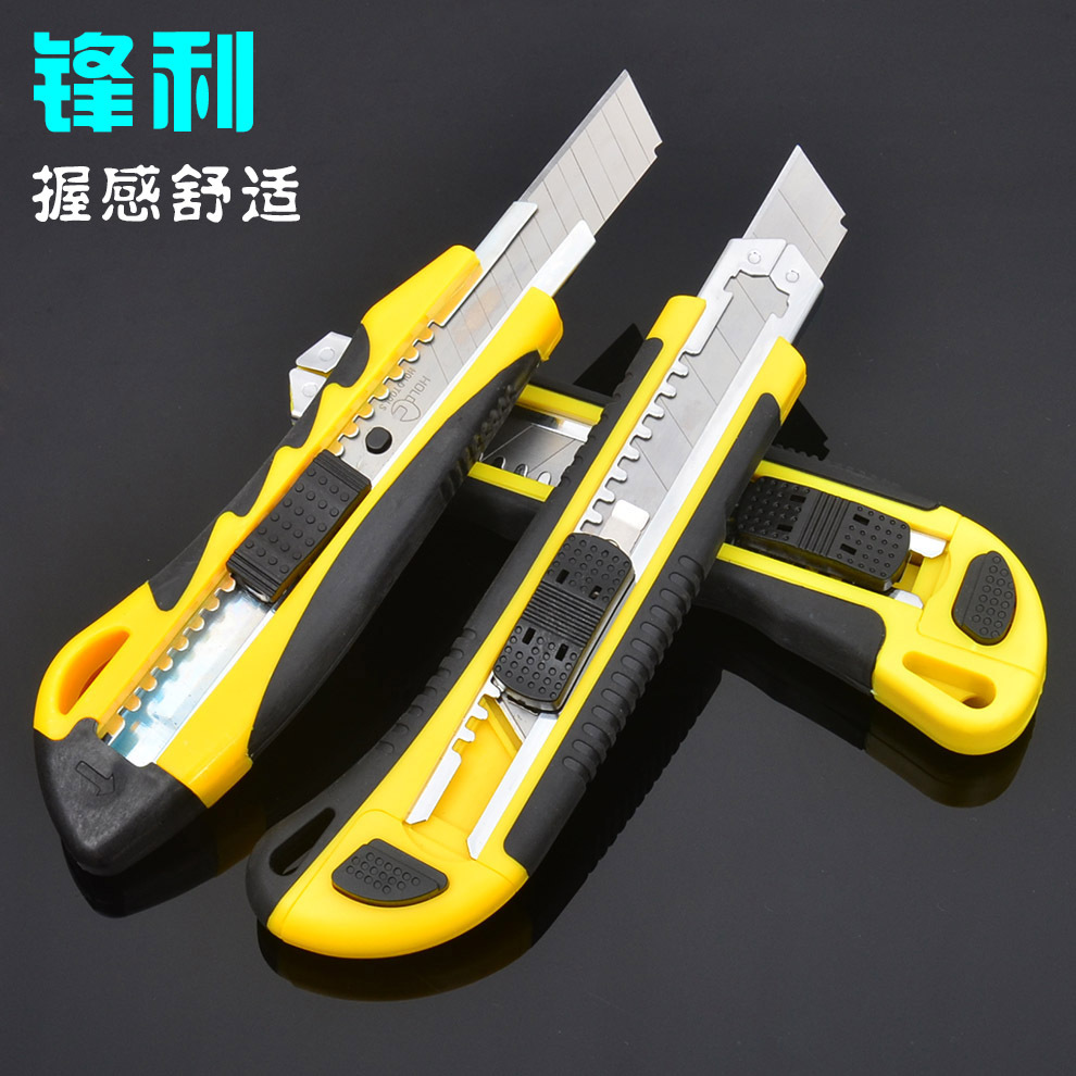 HOLD tool handles two-color plastic utility knife knife wallpaper knife three bursts of authentic handmade knife(China (Mainland))