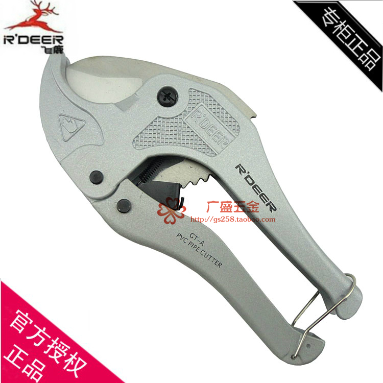 Фотография [Store] Hong Kong flying deer PVC pipe cutter plastic tube cutter pipe cutter 42MM GT-A