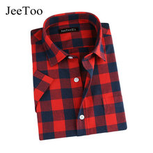 Buy Fashion Red Black Plaid Mens Shirt Short Sleeve Mens Check Shirts Cotton Summer Causal Shirt Men 2017 Plus Size Men Blouse for $11.99 in AliExpress store