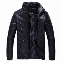 kratke muske zimske jakne