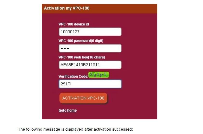 VPC100 (3)